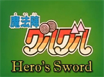 MADHero's Sword